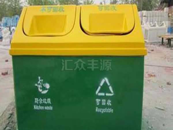BLG44玻璃钢垃圾桶