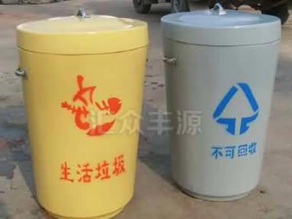 BLG52玻璃钢垃圾桶