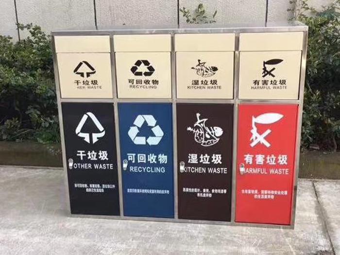 分类垃圾桶09