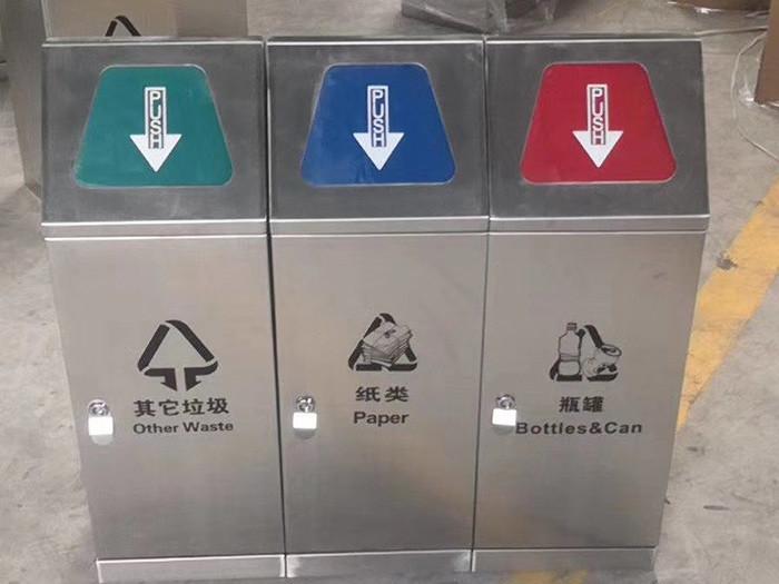 分类垃圾桶10