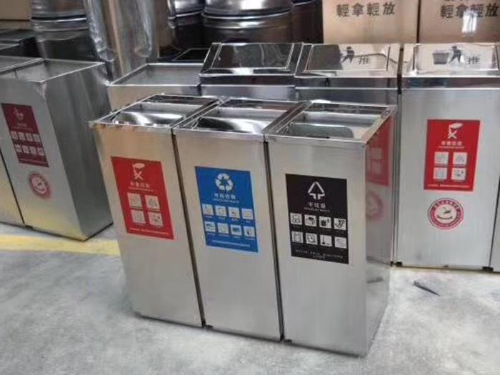 分类垃圾桶11