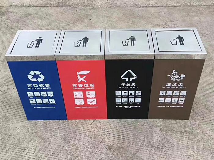 分类垃圾桶13