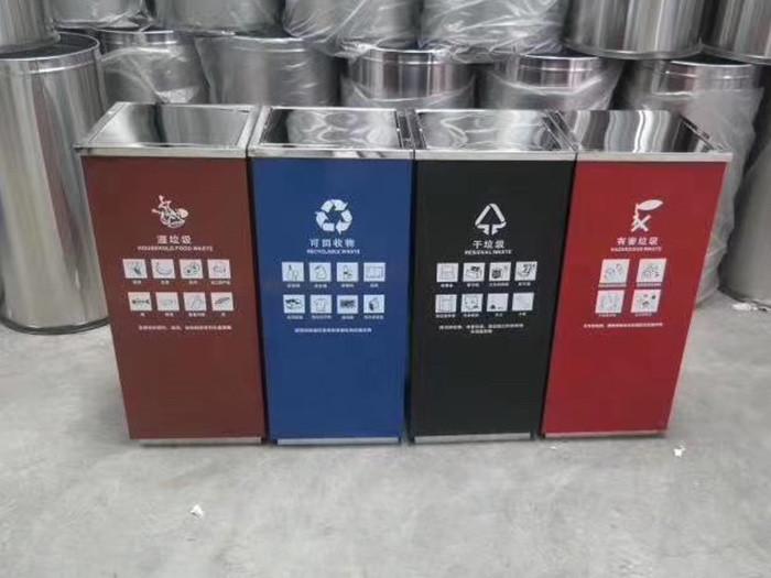 分类垃圾桶14