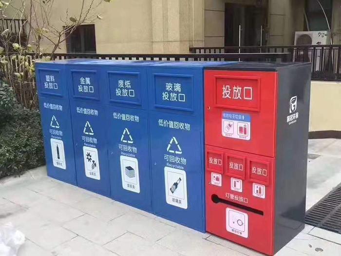分类垃圾桶15